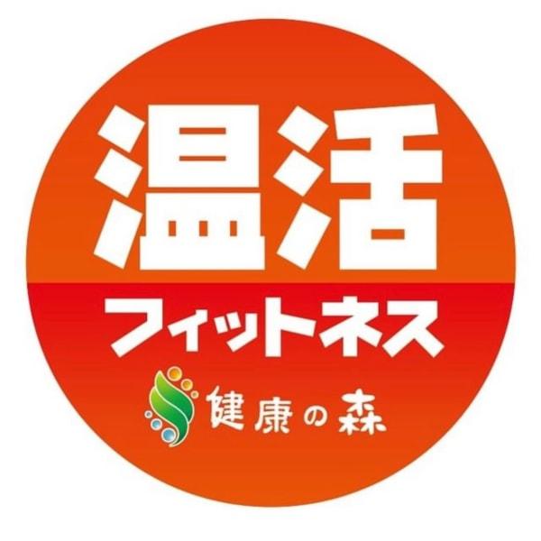 健康の森 弘明寺アーケード店