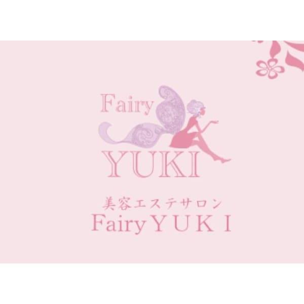 フェアリーYuki