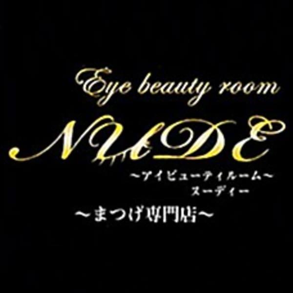 Eye beauty room NUDE
