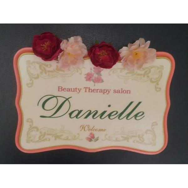 Beauty Therapy Salon Danielle