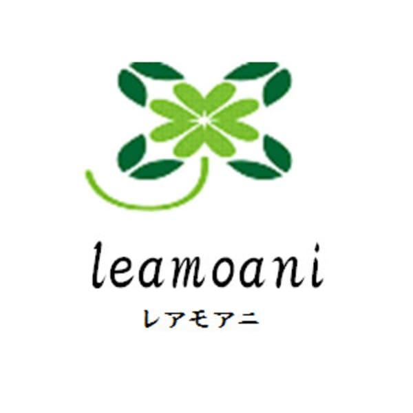 leamoani