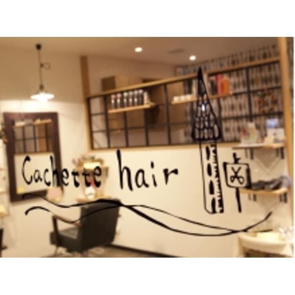cachette hair