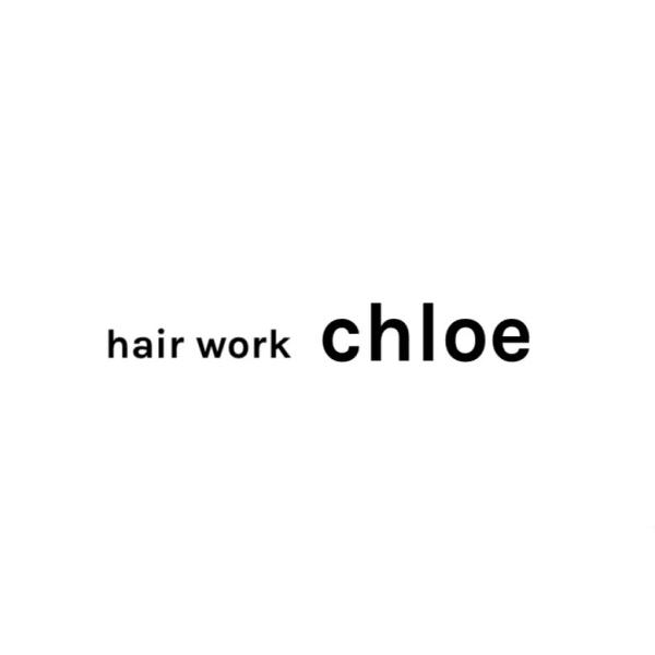 hair work Chloe【ポイント10倍】