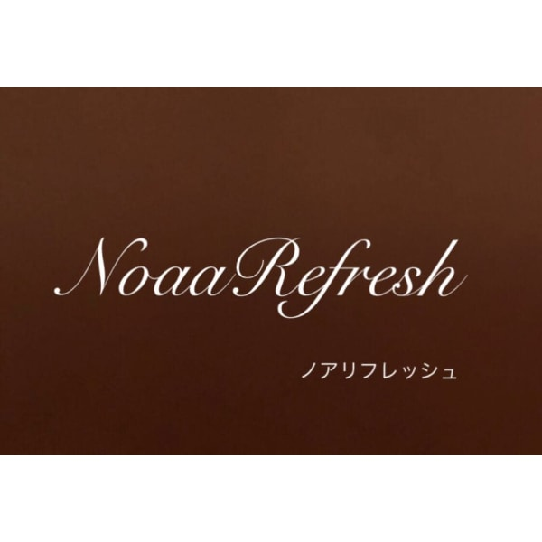 Noaa Refresh 市原店