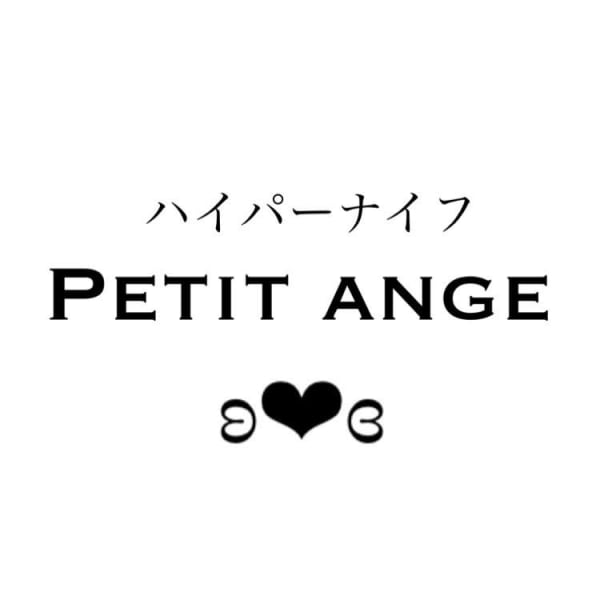 POLA Angelique-K