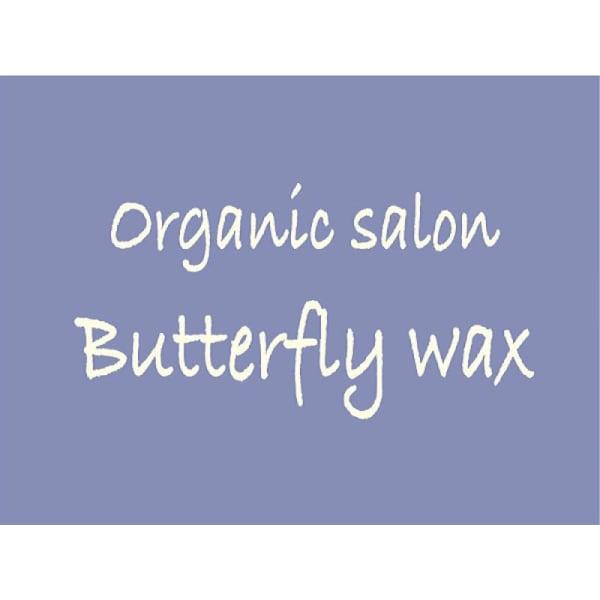 Organic Salon Butterfly Wax