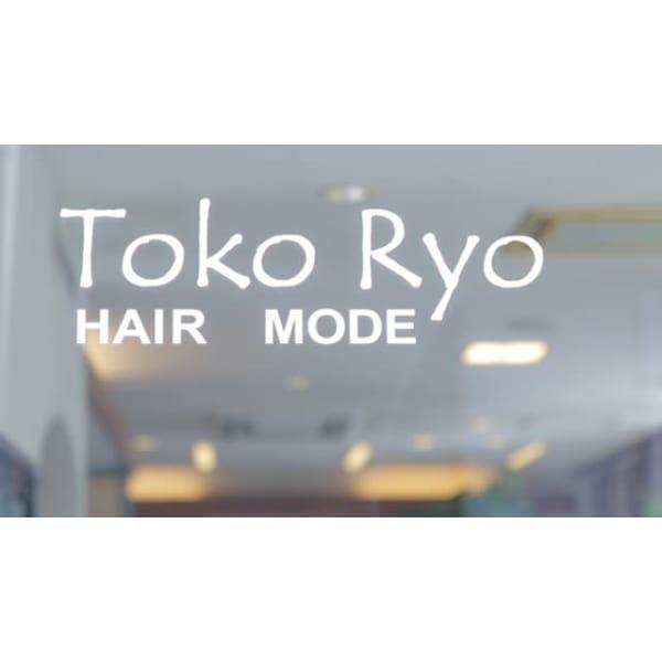 HAIR MODE Toko Ryo