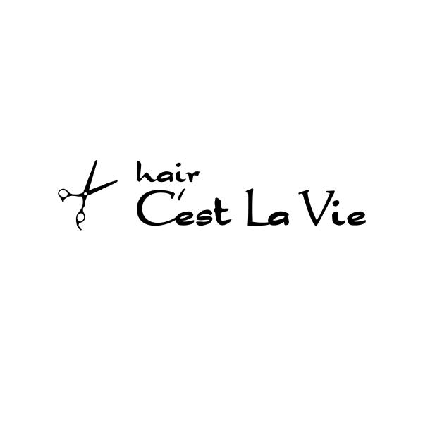 hair C'est La Vie 城南