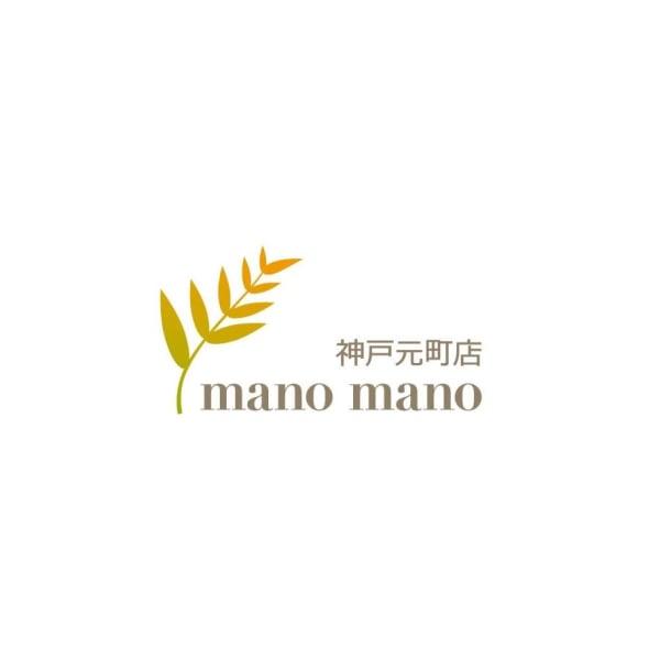 manomano<マノマノ>神戸元町店