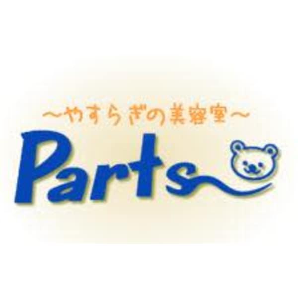 美容室 Parts