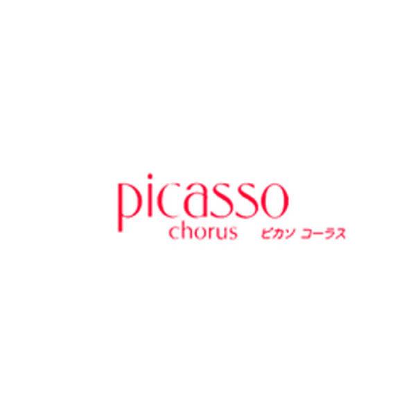 picasso chorus