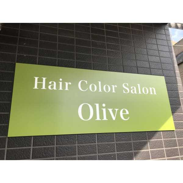 Hair Color Salon Olive 本所吾妻橋店