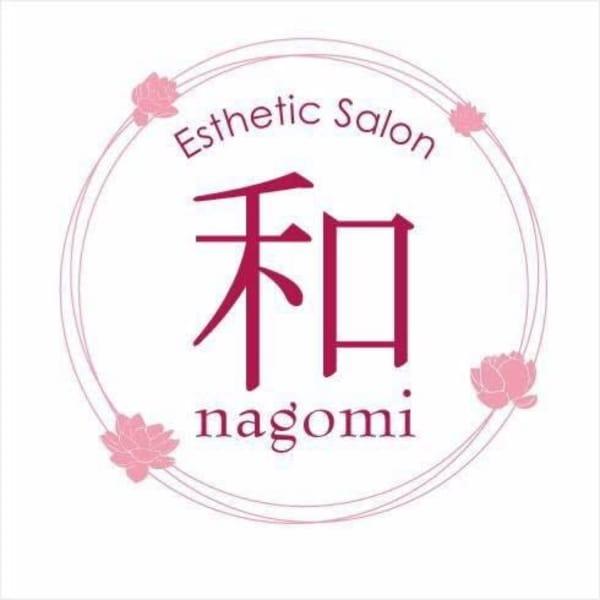 エステティックサロン 和~nagomi~