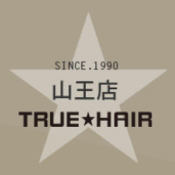 TRUE HAIR 山王店
