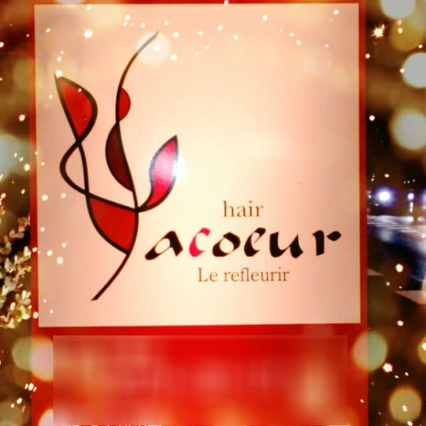 acoeur