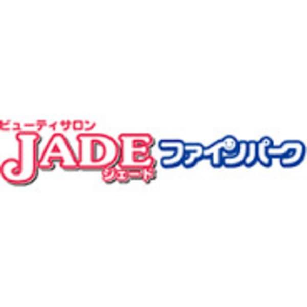 JADEファインパーク 宇多津本店