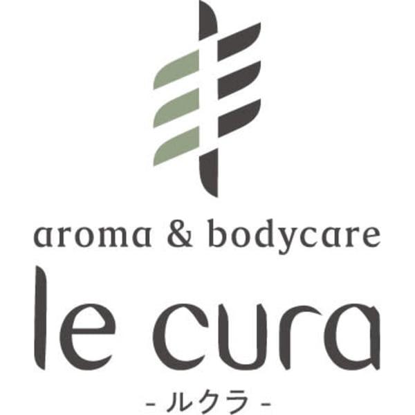 アロマ&ボディケア Le cura
