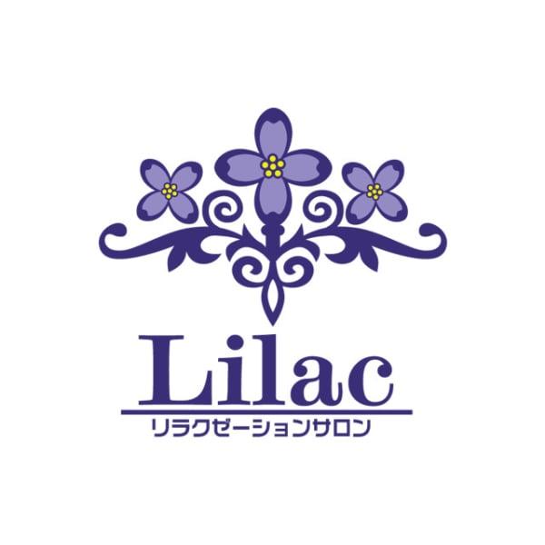 リラクゼーションサロン Lilac