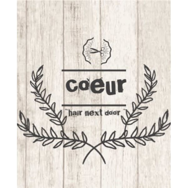 Coeur~hair next door~