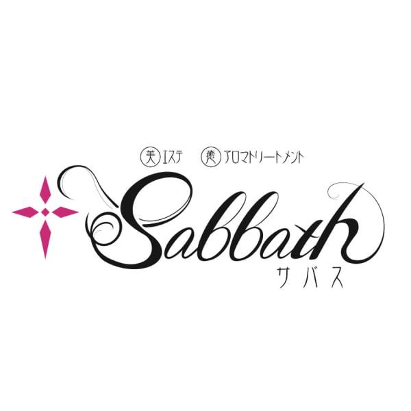Sabbath たまプラーザ