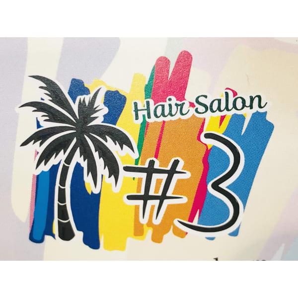 hair salon #3