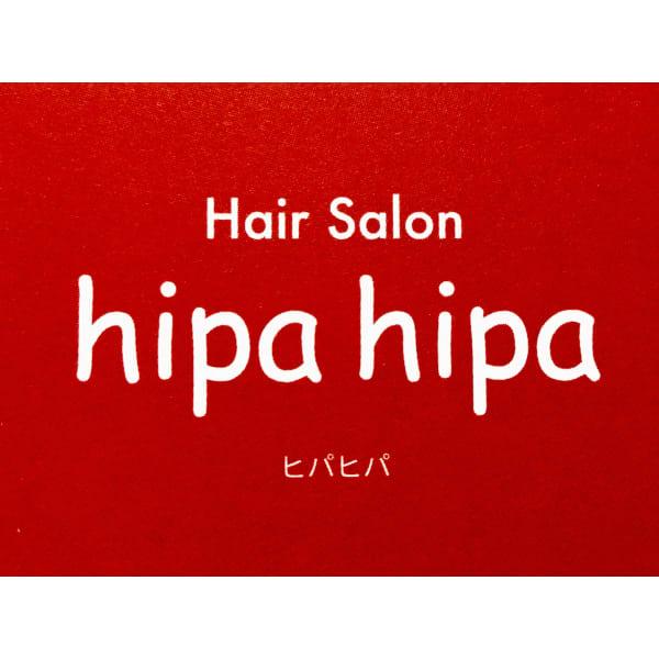 Hair salon hipahipa