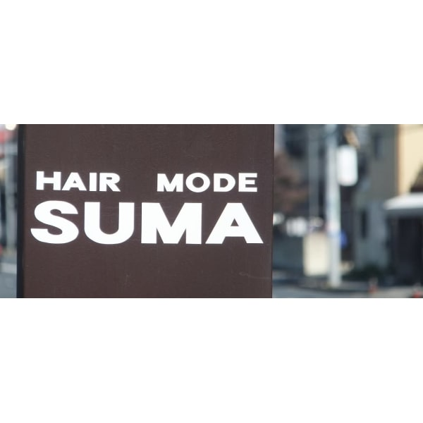 HAIR MODE SUMA