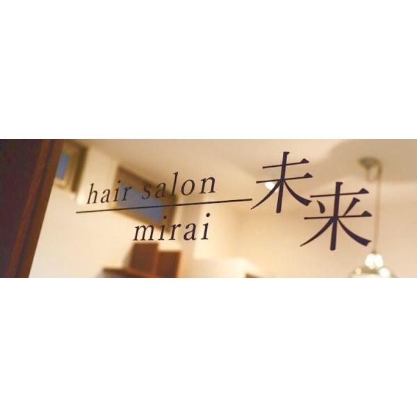 hair salon 未来-mirai