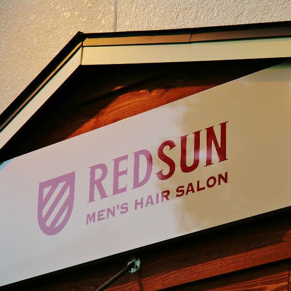 男性専門サロン RED SUN