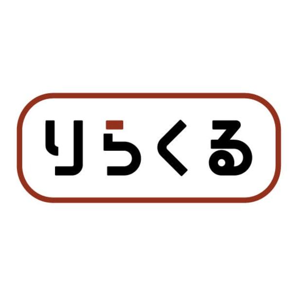 りらくる 京都八幡店