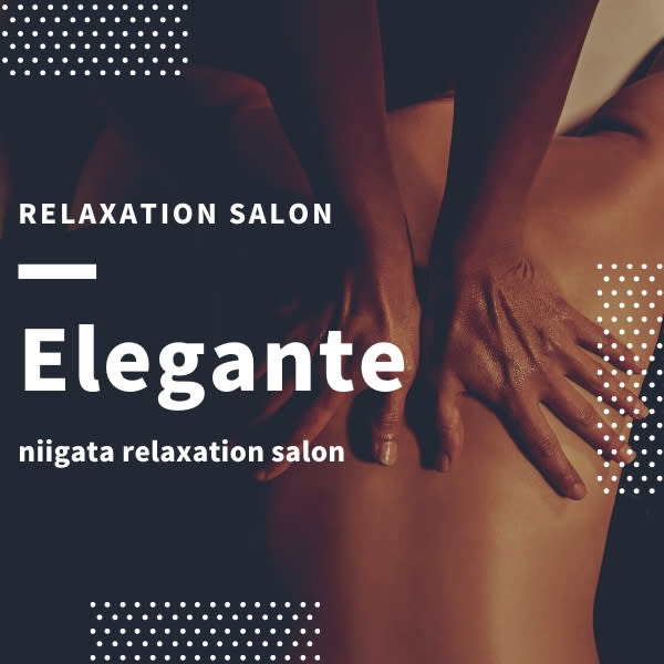 ~Elegante~完全予約制Relaxation Salon