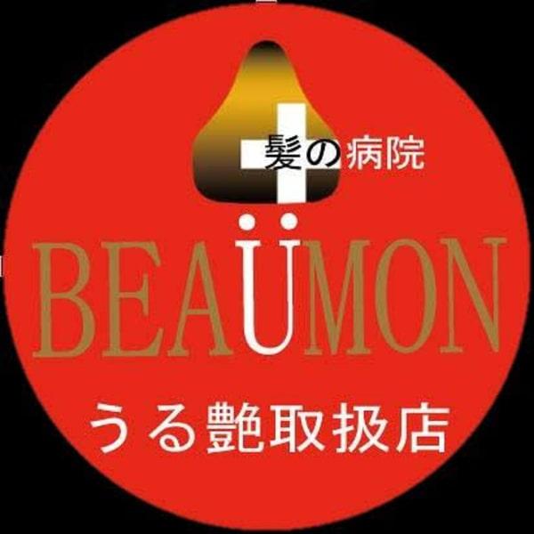 髪質改善・頭皮改善の専門店 BEAUMON