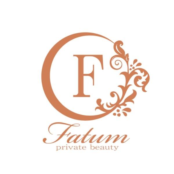 fatum private beauty