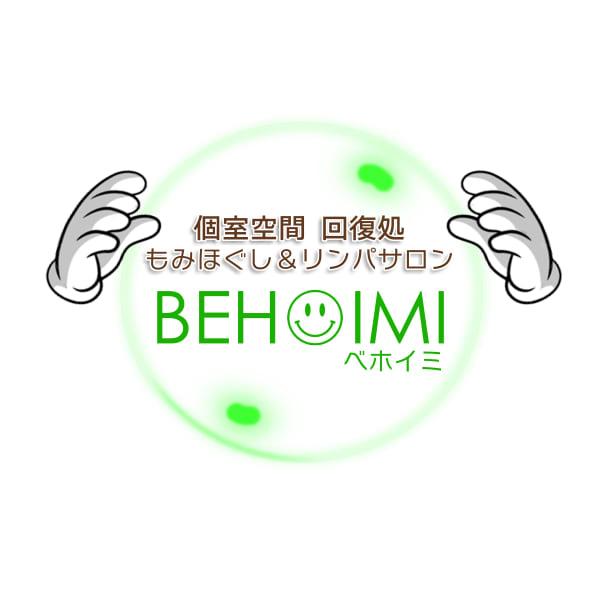 BEHOIMI