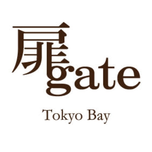扉-GATE-