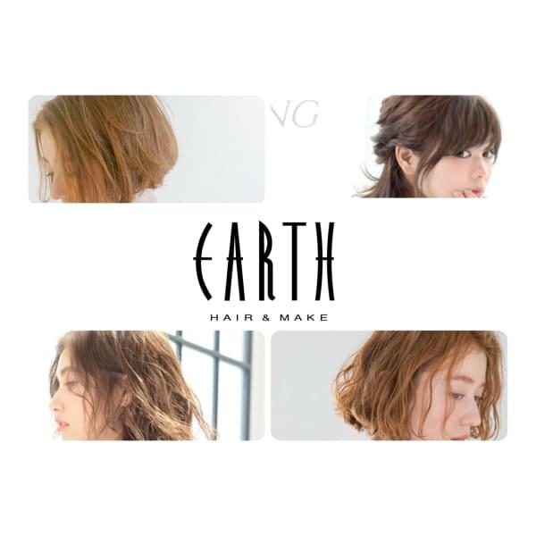 HAIR & MAKE EARTH 西荻窪店