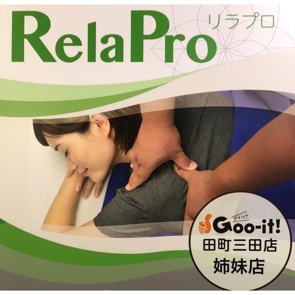 Rela Pro 駒込店