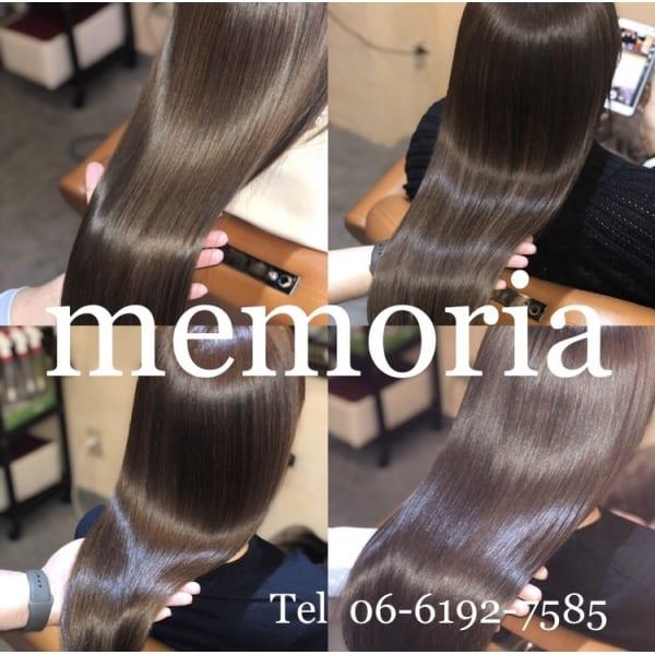 髪質改善ヘアエステサロン Memoria