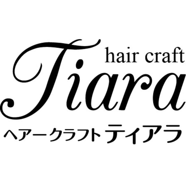hair craft tiara