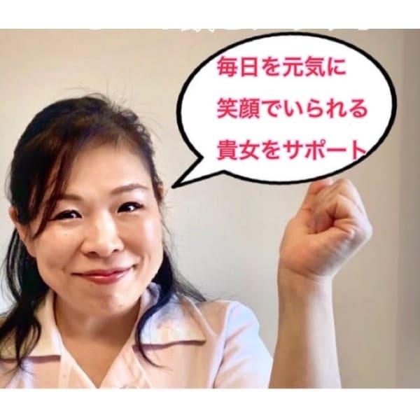 あおやまびじん 陸前高田米崎店