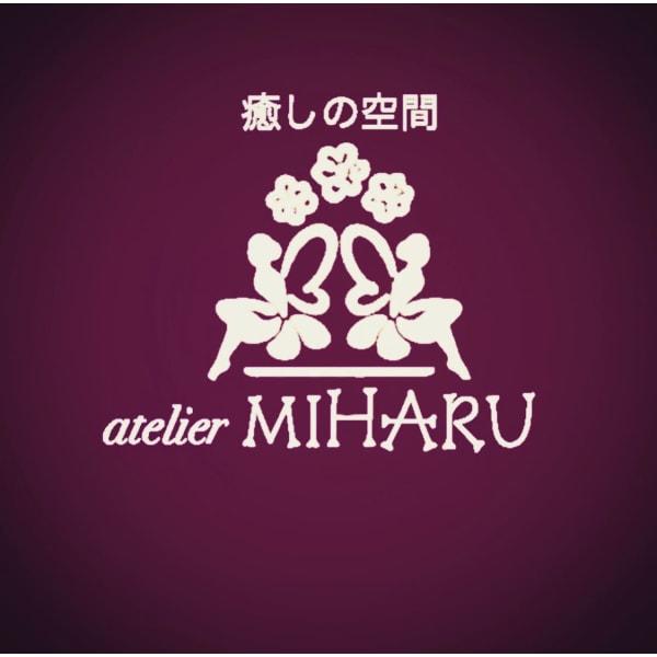 癒しの空間atelier MIHARU