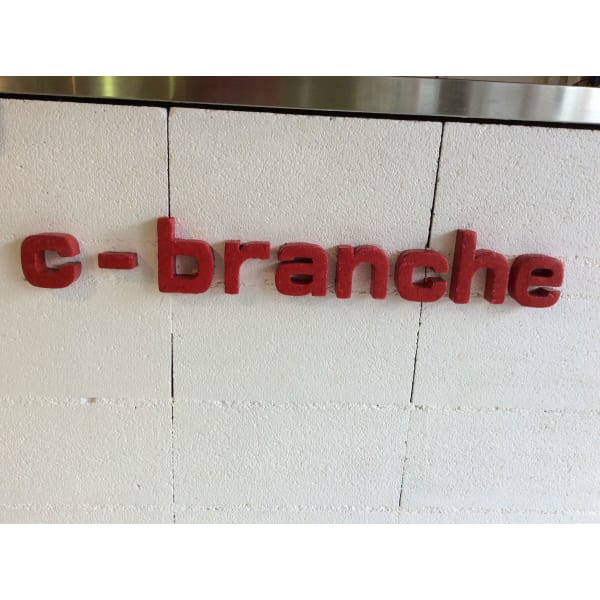 c-branche