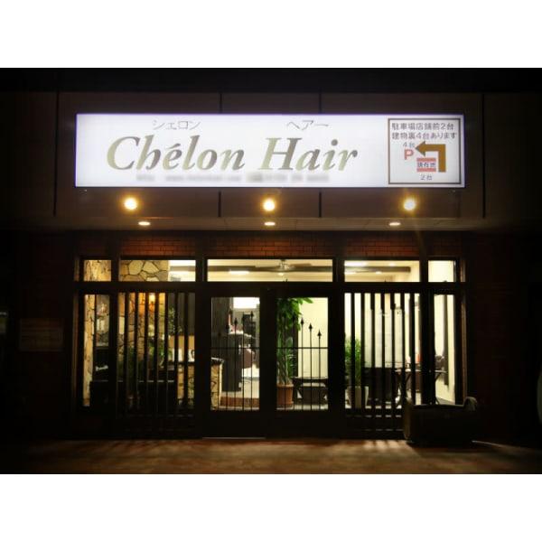 Chelon Hair