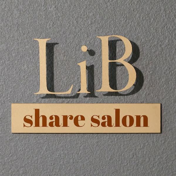 share salon LiB
