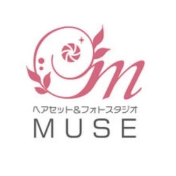 ヘアセット&フォトスタジオ MUSE