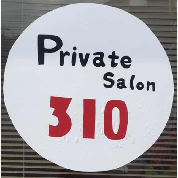 Private salon310