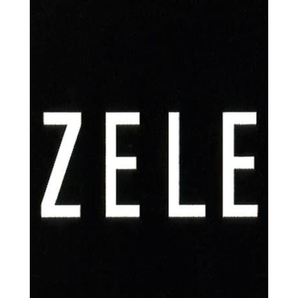 ZELE 北与野店