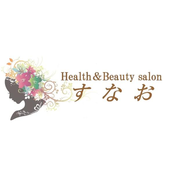 Health&Beauty salon すなお