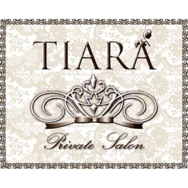 プライベートサロン TIARA