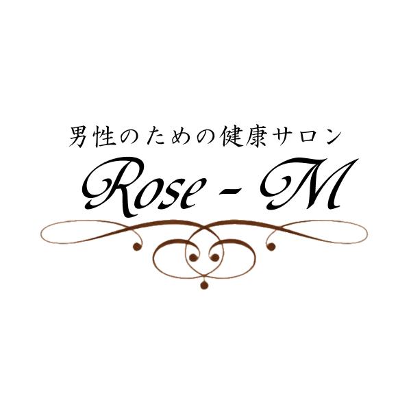 Rose-M 男性のための健康サロン